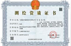 Class B qualification certificate